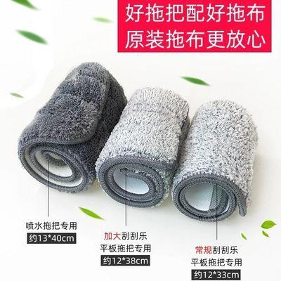 喷雾喷水拖布免手洗拖把拖布刮刮乐拖把布家用平板旋转拖布头替换