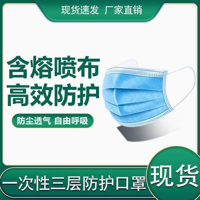 口罩一次性三层防护防尘透气薄款夏天成人口罩50只装蓝色现货夏季