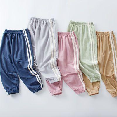 儿童防蚊裤夏季休闲运动薄款男童灯笼裤宝宝居家服夏天外穿裤