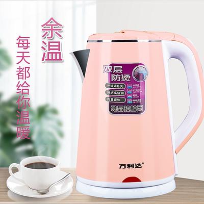 万利达电烧水壶电热水壶家用防烫不锈钢大容量防干烧自动断电水壶