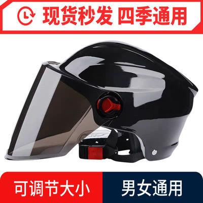 电瓶车电动车头盔摩托车安全帽男女夏季轻便式防晒紫外线四季通用