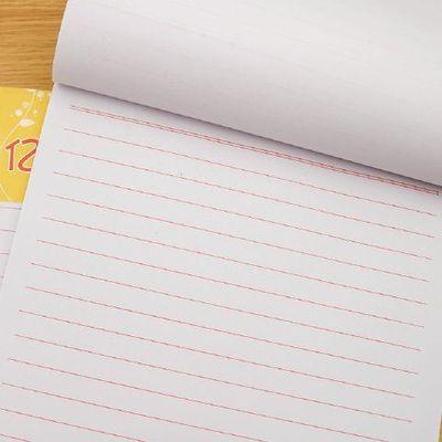 加厚单线信纸本 红线条草稿纸作文纸 加厚原浆纸便签信笺50张/本