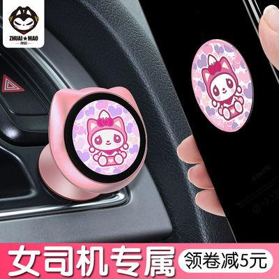 拽猫网红磁吸手机支架车载磁铁手机架汽车仪表台手机座可爱卡通女