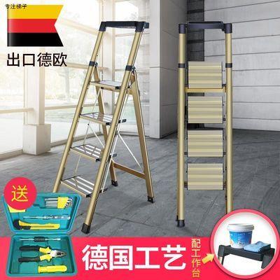 多功能人字折叠梯子家用室内外用铝合金加厚折叠梯工程梯梯凳马凳