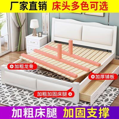 送货入户实木床1.8米主卧欧式床双人床1.5米现代简约单人床1.2m
