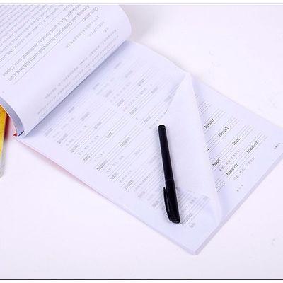 衡水体英语字帖初中高中高考成人考研衡水中学临摹纸英文练字帖