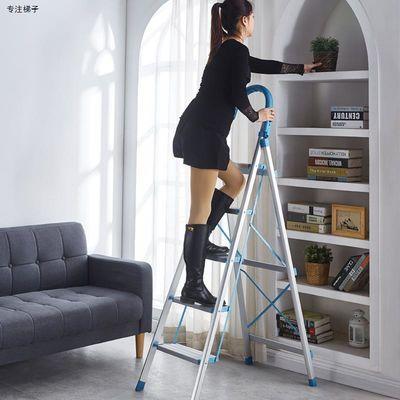 梯子家用折叠人字梯工程梯铝合金加厚室内多功能扶梯四五步伸缩梯