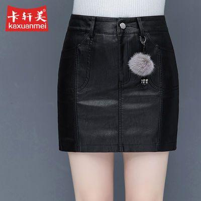皮裙裤女2019秋冬新款百搭PU皮裙高腰包臀裙皮裤裙靴裤子半身裙