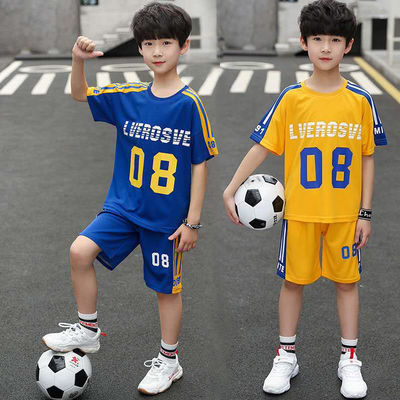 儿童中大男童2020夏季运动套装速干衣透气足篮球服短袖短裤两件套