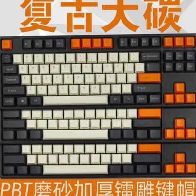 机械键盘侧刻无刻正刻键帽大碳个性加厚PBT键帽大F海盗cherry增补