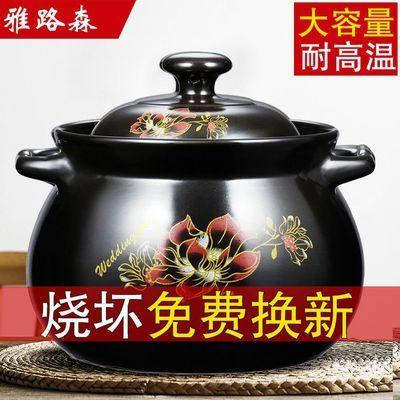 砂锅炖锅大号煲汤锅耐高温陶瓷砂锅煲汤煤气老式家用燃气汤锅沙锅