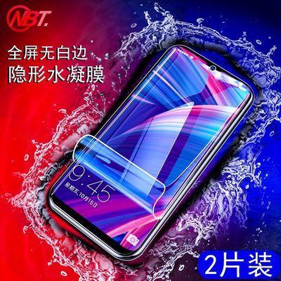 vivox23水凝膜x27全屏x23钢化膜手机x21s蓝光幻彩版原装防摔vivo