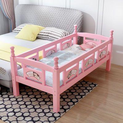 实木婴儿床儿童床带护栏男孩女孩公主单人床(可定制)