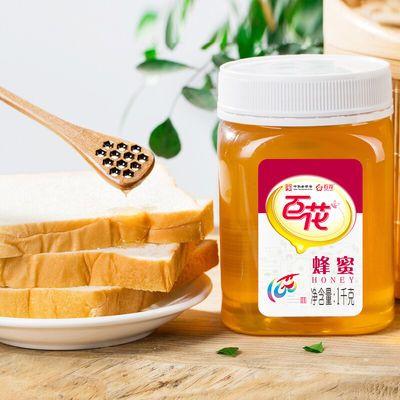 中华老字号百花牌天然品成熟蜂蜜土纯可做柠檬柚子茶正有生产许可