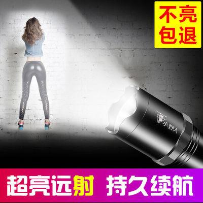 小野人强光手电筒可充电超亮防身远射多功能防水特种兵迷你变焦
