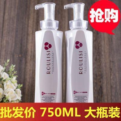 正品750ML柔丽丝滋养柔顺洗发水去屑止痒洗发乳清爽控油护发素