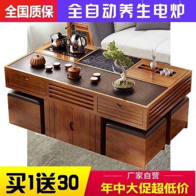 大理石火烧石功夫茶几桌椅组合茶艺台多功能自动上水智能办公储物