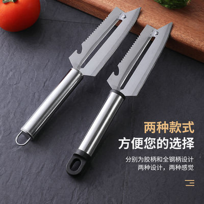 升级款削皮刀家用厨房加厚不锈钢多功能水果刀苹果削皮器瓜果刀
