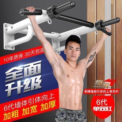 卓牌引体向上器墙体上壁单杠家用室内单双杠沙袋架子锻炼健身器材