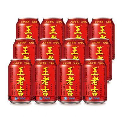 新货王老吉凉茶310ml*12罐降火正宗凉茶植物夏季饮料整箱包邮