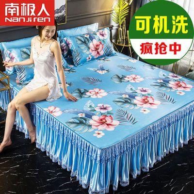 南极人冰丝凉席三件套1.8m欧式夏季床裙床罩水洗1.5米2空调软席子