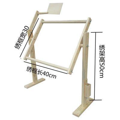 可调绣十字绣的架子绣框立式绣架实木支架撑子工具家用小号绣花架
