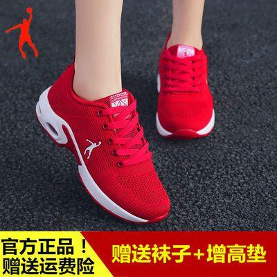 乔丹格兰新款女鞋透气网面休闲鞋软底运动鞋跑步鞋韩版学生鞋子女