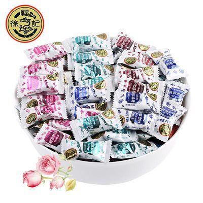 徐福记浓球糖500g散装糖果椰奶味咖啡味奶油味鲜乳味奶糖招待喜糖
