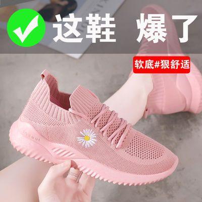 运动鞋女夏季透气网面女鞋休闲跑步鞋韩版百搭小白鞋女旅游鞋子潮