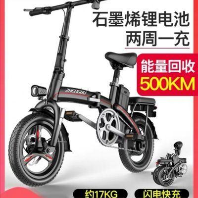 正步 新国标折叠电动自行车 代驾超轻小型电瓶锂电池助力代步迷你