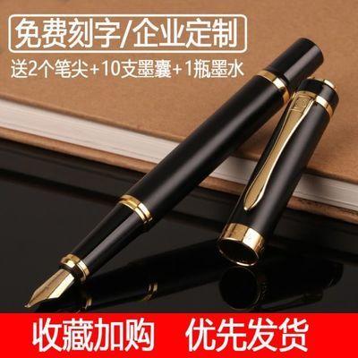 罗氏美工笔钢笔弯头弯尖书法练字专用成人学生硬笔书法墨水笔定制
