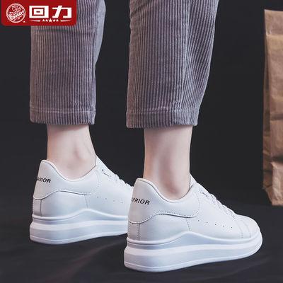回力内增高小白鞋女鞋2020夏季透气新款厚底百搭休闲白鞋