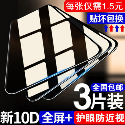 OPPO钢化膜r17/r15x/r11s/r9s/k5k3手机膜reno3/a11x/a9xa7x/a5a3