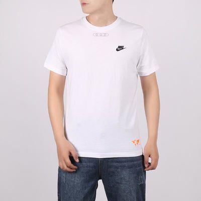 NIKE耐克男装2020夏季新款潮流运动休闲短袖圆领半袖T恤CT6541