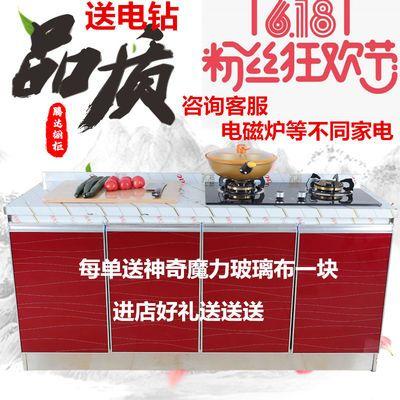 全新60宽全钢橱柜简易橱柜水盆柜不锈钢厨柜单体橱柜灶台集成灶柜