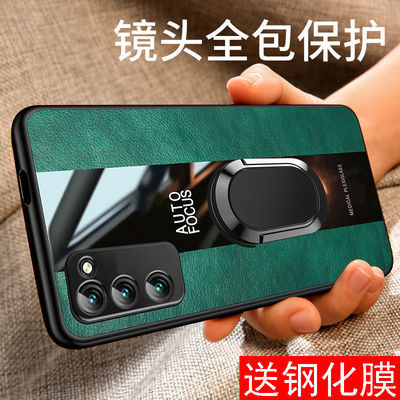 华为荣耀x10手机壳荣耀30pro/v30保护套play4Tpro防摔30s硅胶5G软