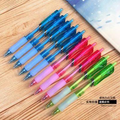 考试专用圆珠笔可爱创意学生按动式0.5mm超人香味蓝油笔BP1191小