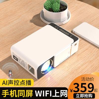 瑞视达光米S3投影仪家用迷你全高清智能家庭影院手机电视投影机