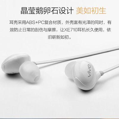 vivo耳机原装正品x21x20x9x7x6x5y79y83y67y66通用线控带麦可通话