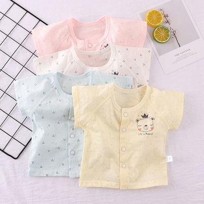 婴儿短袖夏季薄款上衣洋气0-15个月男女宝宝开衫t恤2020夏装新款
