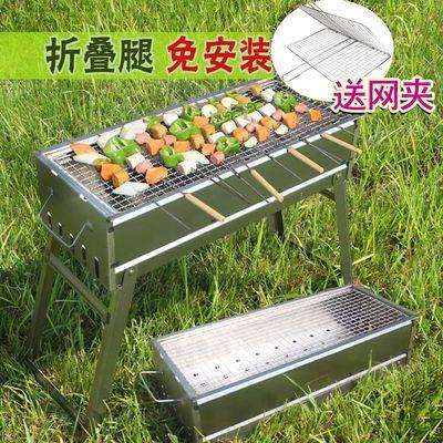 新品折叠烧烤炉子全套 户外羊肉串烧烤架木炭烤箱用品烤串炉工具