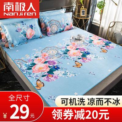 https://t00img.yangkeduo.com/goods/images/2020-06-01/2b20d3aa52a87f07afcf70aefa58a8e3.jpeg
