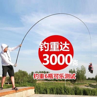 飞鲤鱼竿十大品牌碳素超轻超硬28调台钓竿5.4米钓鱼竿手杆渔具鲨