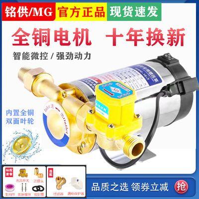 增压泵全自动家用自来水增压水泵热水器小型增压器管道静音加压泵