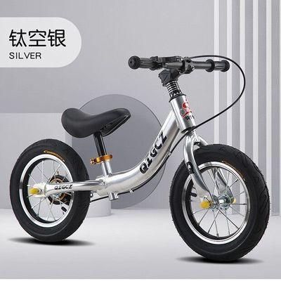 儿童平衡车无脚踏自行车2--6岁玩具车溜溜车小孩子滑行车双轮学步