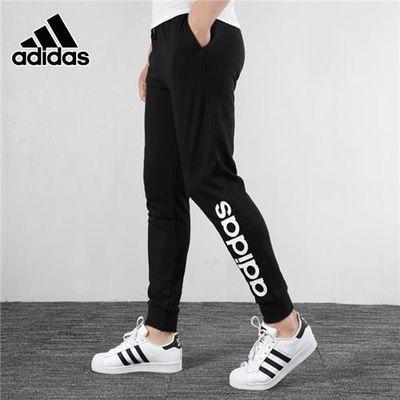 阿迪达斯裤子男裤2020春季新款休闲运动裤小脚收口长裤卫裤EI4671