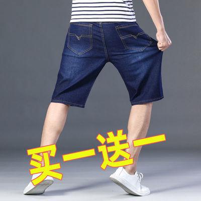 夏季薄款弹力牛仔短裤男士高腰七分裤宽松直筒大码五分休闲中裤子