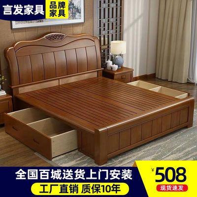 实木床1.8米双人床现代简约主卧婚床1.5米经济型主卧高箱储物床