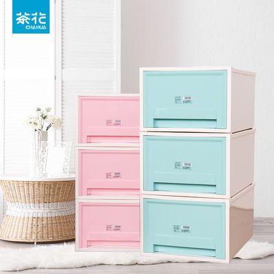 40803/茶花收纳柜抽屉式内衣衣服整理柜收纳盒储物箱大号塑料宝宝儿童