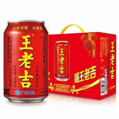(新货)王老吉凉茶整箱12罐310ml*12罐正宗好凉茶植物饮料包邮
